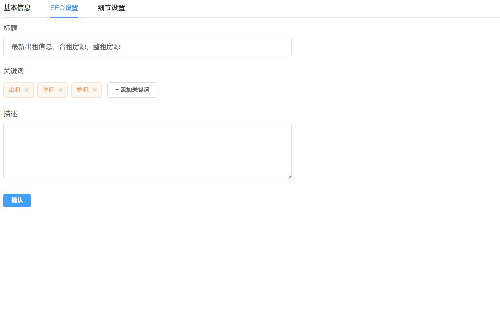 栏目配置灵活 图示2